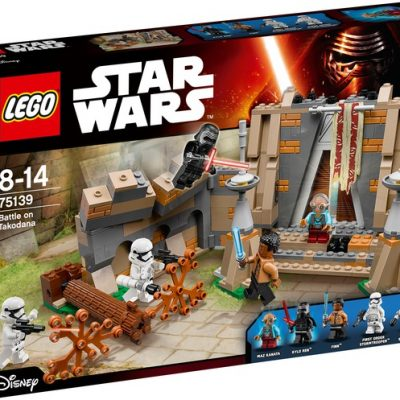 LEGO® Star Wars Confidential TVC 1 75139